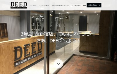 DEED西新宿店